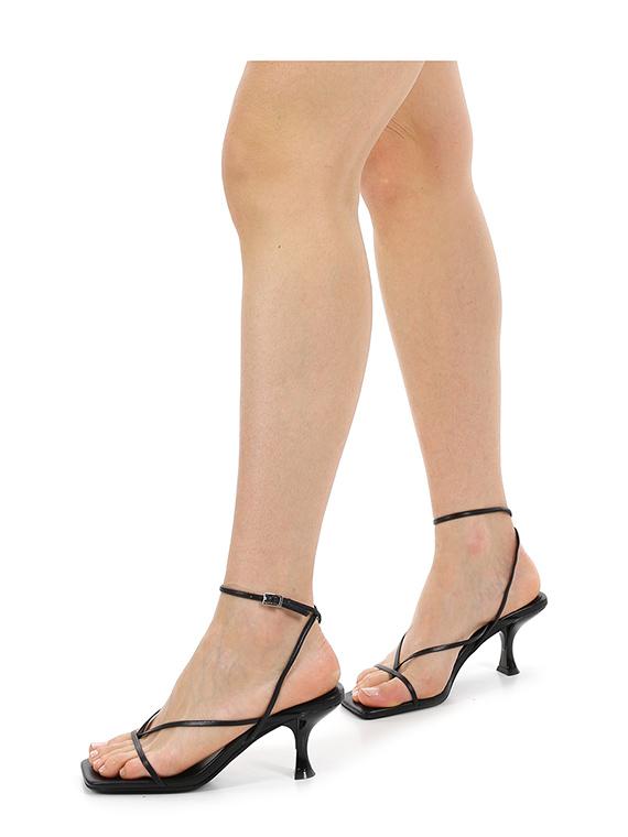 Sandalo alto fluxx