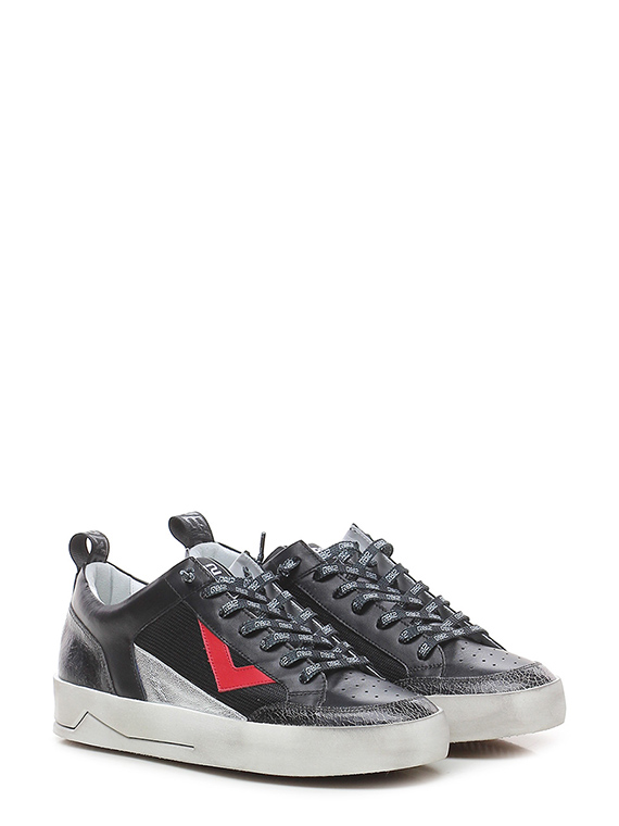 Sneaker kile - u084
