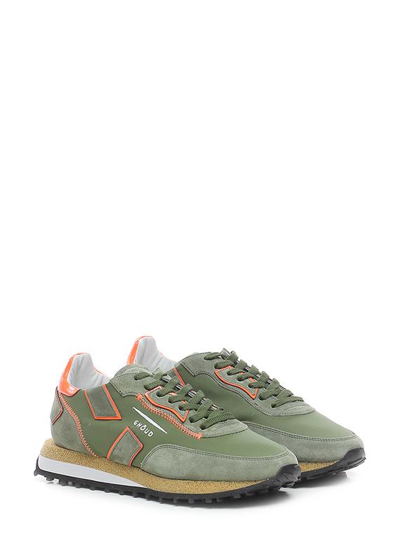 Sneaker rush